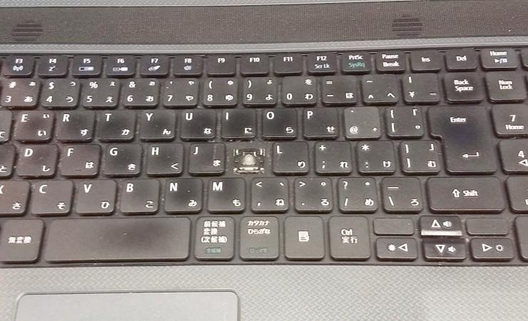 キーボードトップ外れ